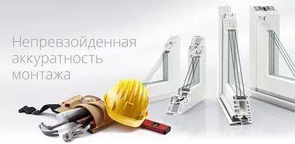 Монтаж окон ПВХ в СПб
